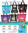Insulated Tote Bag - 12pcs